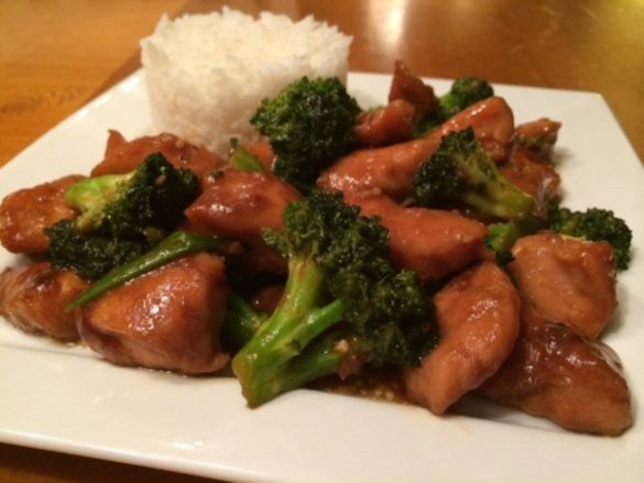 Chinese Chicken with Broccoli (featured)